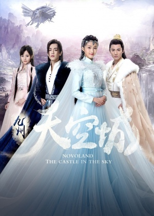image of drama Novoland The Castle in the Sky (2016) [CDRAMA]